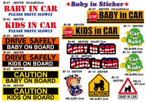 BABY IN STICKER