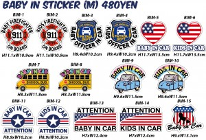 baby-in-sticker-m
