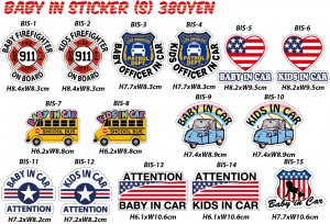 baby-in-sticker-s