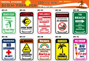 BEACH PARK SIGN STICKER