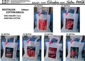COKE BAG10