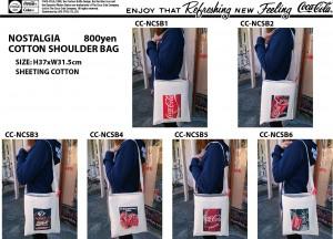 COKE BAG11
