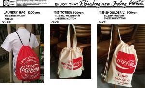 COKE BAG1
