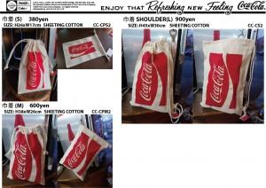 COKE BAG2