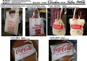 COKE BAG3