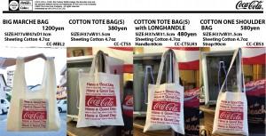 COKE BAG4