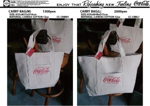 coke-bag6