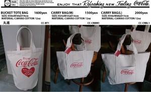 COKE BAG6
