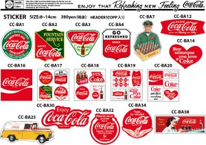 COKE BASIC STICKER1