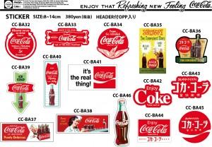 COKE BASIC STICKER2