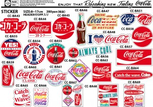 COKE BASIC STICKER2