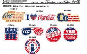 coke-basic-sticker3