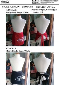 COKE CAFE APRON
