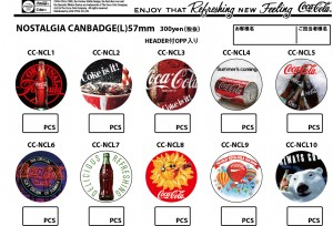 COKE CAN BADGE-L-NOS
