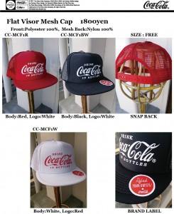 COKE CAP