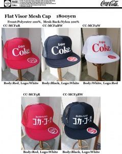 COKE CAP2