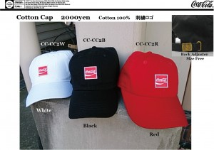 COKE CAP3