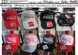 COKE CAP4