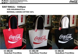 COKE EASY BAG-L