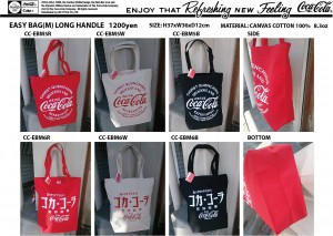 COKE EASY BAG-M