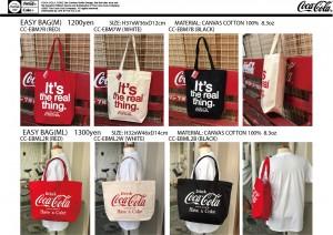 COKE EASY BAG M & ML