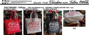 COKE EASY BAG ML
