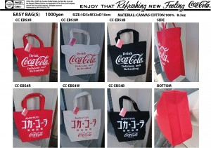 COKE EASY BAG-S