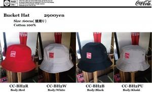 COKE HAT2