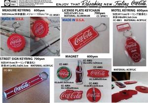 COKE KEYRING・MAGNET