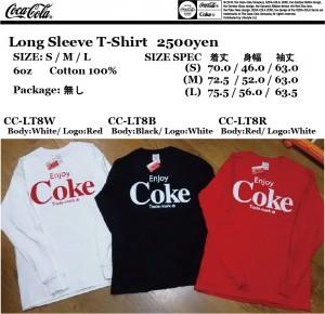 COKE LONG SLEEVE T-SHIRT4