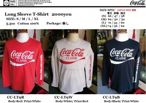 COKE LONG SLEEVE T-SHIRT5