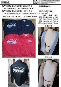 COKE NYLON JACKET