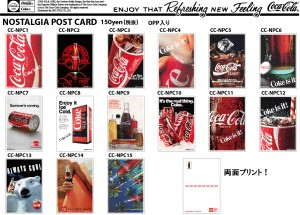 COKE POST CARD2