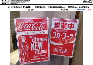 coke-store-sign-plate