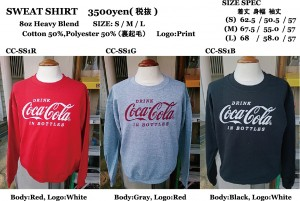 COKE SWEAT SHIRT