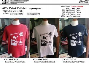coke-t-shirt-cc-advt1