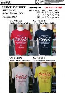 COKE T-SHIRT CC-VT10