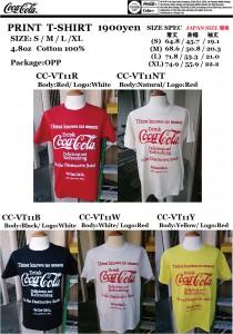 COKE T-SHIRT CC-VT11