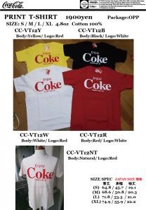 COKE T-SHIRT CC-VT12