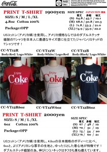 COKE T-SHIRT CC-VT12