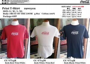COKE T-SHIRT CC-VT14