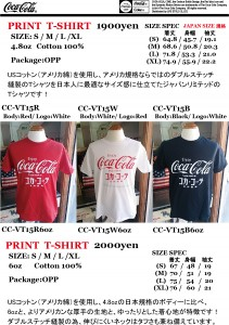 COKE T-SHIRT CC-VT15
