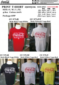 COKE T-SHIRT CC-VT1