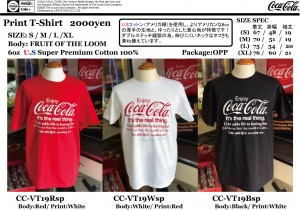 COKE T-SHIRT CC-VT19sp