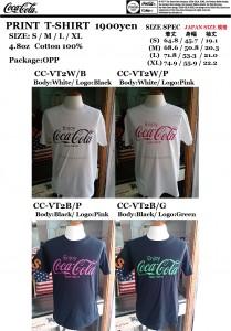COKE T-SHIRT CC-VT2-2