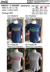 COKE T-SHIRT CC-VT2-3