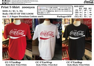 COKE T-SHIRT CC-VT20sp