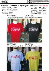 COKE T-SHIRT CC-VT2