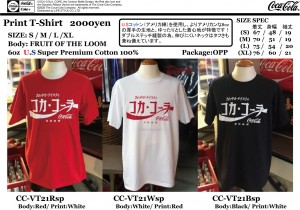 COKE T-SHIRT CC-VT21sp