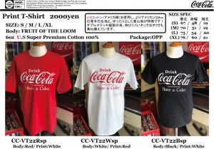 COKE T-SHIRT CC-VT22sp